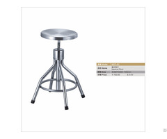 Stainless Steel Revolving Medical Stool