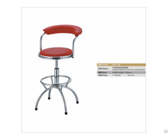 Metal Round Stool With Leather Backrest