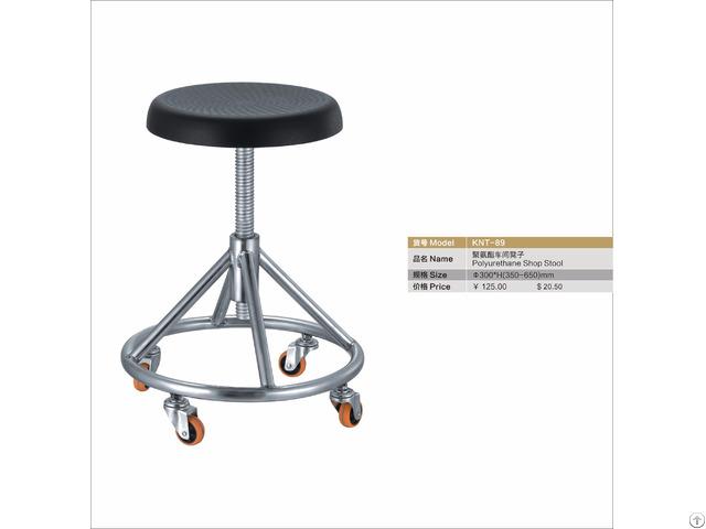 Polyurethane Seating Metal Production Line Stool