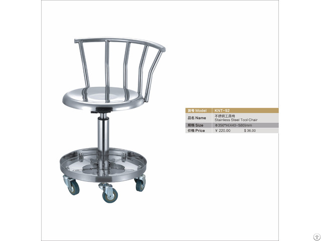 Stainless Steel Tool Chair