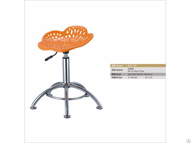 Bird S Nest Metal Chair Office Stool