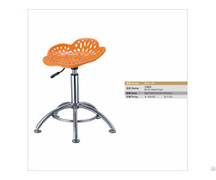 Bird S Nest Metal Chair Office Stool