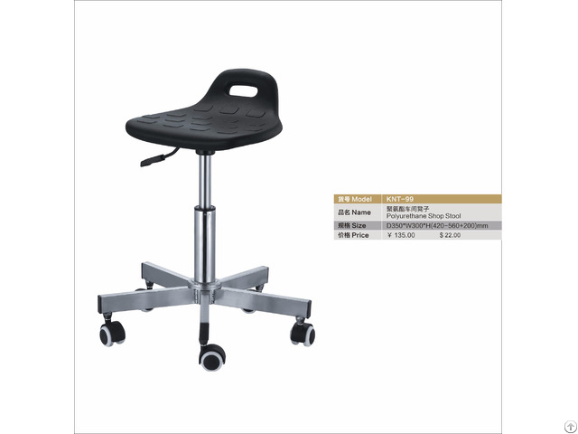 Polyurethane Production Line Chair