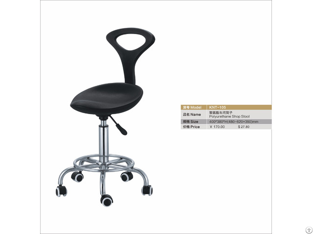 Pu Workshop Stainless Steel Chair