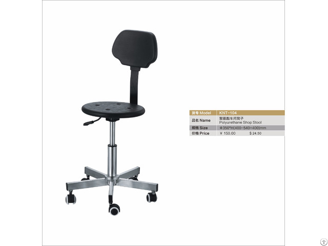 Polyurethane Office Chair With Backrest