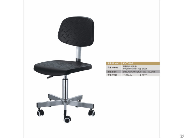 Height Adjustable Pu Office Factory Chair