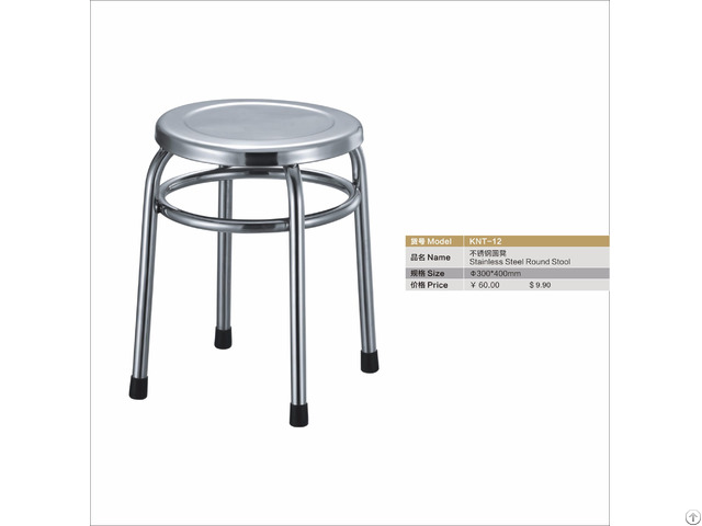 Canteen Production Line Metal Chair