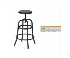 Revolving Stainless Steel Bar Stool