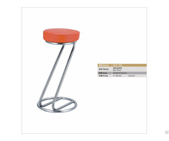High Density Foam Bar Stool