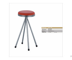 Leather Bar Stool Metal