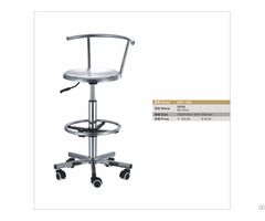 Stainless Steel Bar Stool With Footrest