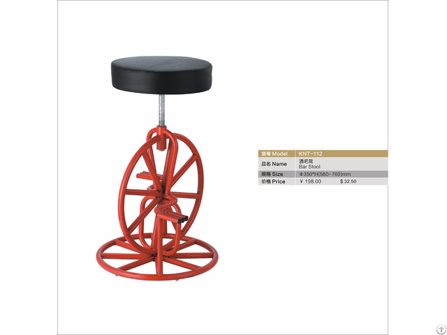 Modern Wheel Shape Bar Stool