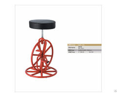 Modern Wheel Shape Bar Stool