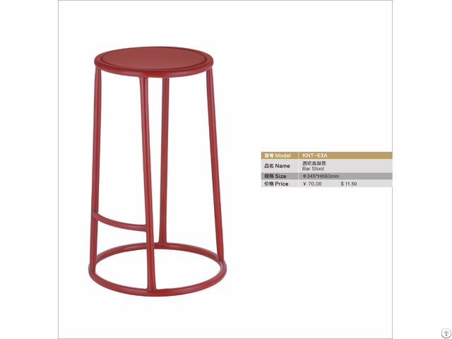 Stacking Bar Stool Stainless Steel