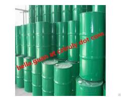 Cas 13220 33 2 Truly 1 Methyl 3 Pyrrolidinol Nmp