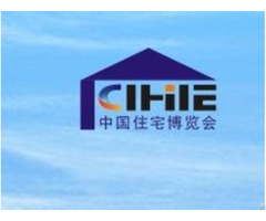 The 9th China Guangzhou Int L Integrated Housing Industry Expo Cihie 2017