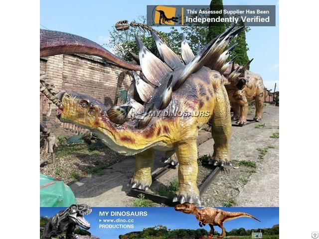 My Dino Frp Products Stegosaurus