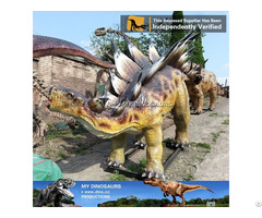 My Dino Frp Products Stegosaurus