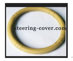 Types Of Steering Wheel Cover