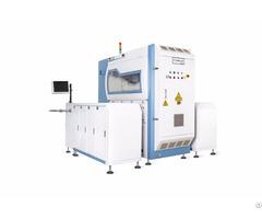 Automatic Down Garment Filling Machine