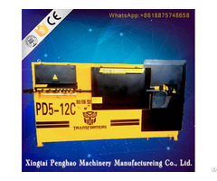 Pd5 12d Automatic Stirrup Bender