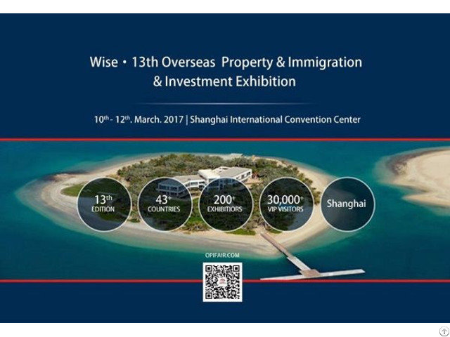 13th Shanghai Overseas Property Exhibition