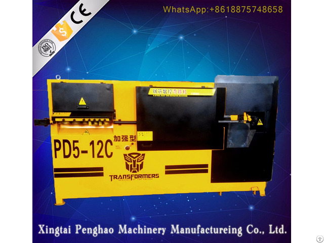 Pd5 12c Automatic Steel Bar Bender