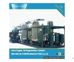 Ger Used Engine Oil Regeneration System
