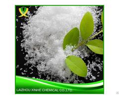 Magnesium Sulphate Epsom Salt Mgso4 7h2o