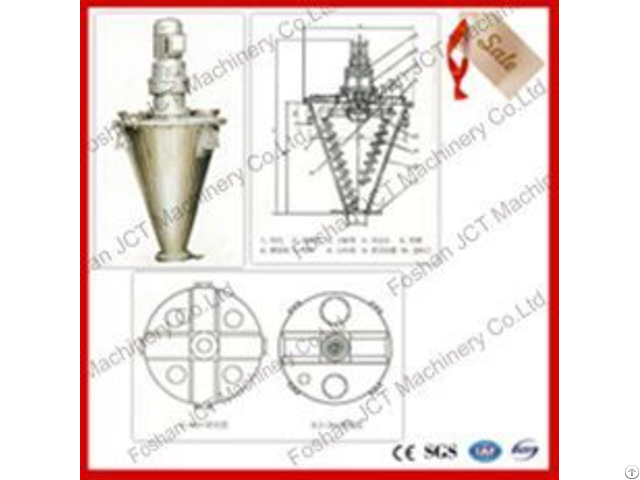 Jct Double Screw Blade Blender Machinery