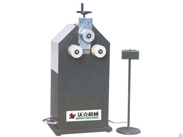 Aluminum Profile Bending Machine