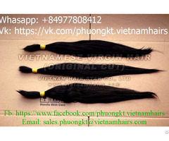 100% Human Remy Vietnamese Hair Super Thin 60 70cm