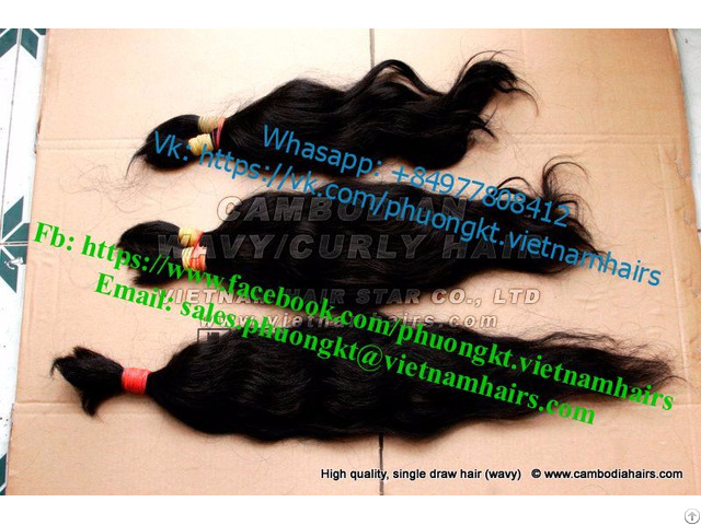 Standard Quality Cambodian Natural Wavy Hair 40cm