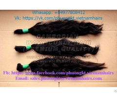 Premium Quality Cambodian Natural Wavy Curly Hair 35cm