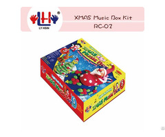 Xmas Music Box