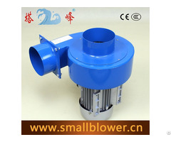250w Small Powerful Centrigual Blower Fan 220v 100mm Pipe Tube
