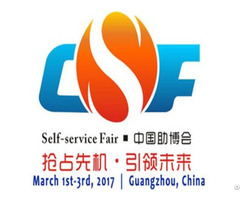 China International Vending Machines And Self Service Facilities Fair