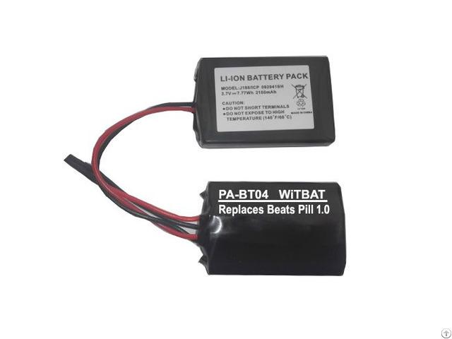 Beats Pill 1 0 Bluetooth Speaker Battery J188 Icp 092941sh Pa Bt04