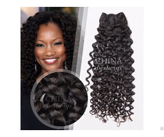 Tight Curl Virgin Hair Weft