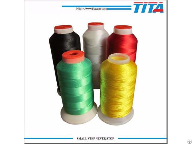 China Supplier 100% Polyester Embroidery Threads