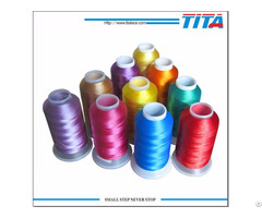 Polyester Embroidery Thread From Factory