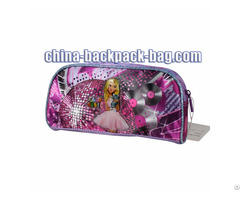 Disney Princess Pencil Cases