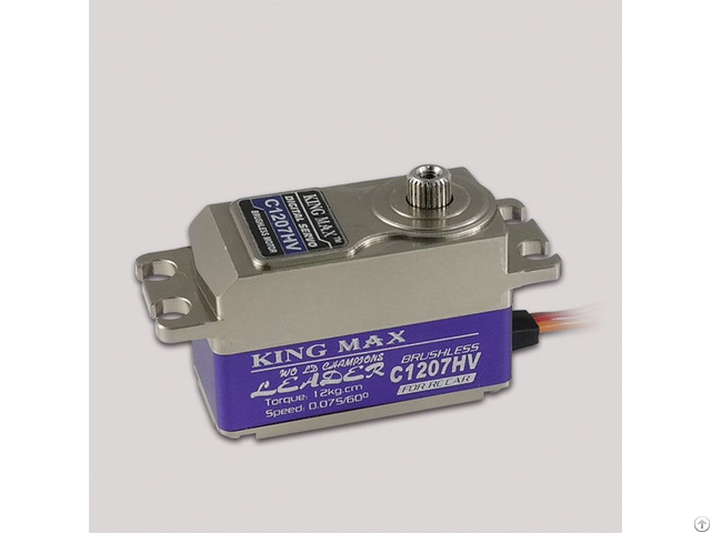 Full Cnc Hulls And Structure Low Profile Brushless Servo