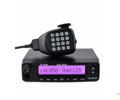 Fm Mobile Vehicle Transceiver Tc Uv55