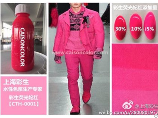 Fluorescent Pigment Color Paste For Coating