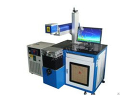 Fiber Laser Marking Machine Series