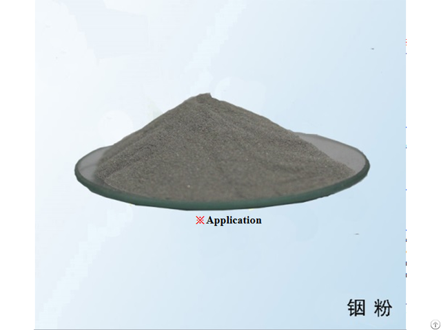 Best Price For High Purity 4n5 Indium Powder