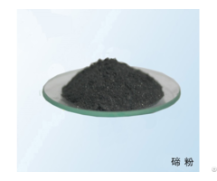 Export From China Goods Tellurium Metal Powder