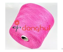 Hot Sale Textile Cashmere Blended Yarn For Knitting Sweater