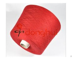 Good Quality Mercerized Wool Blended Yarn For Knitting